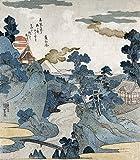 An Evening View of Fuji Japanese Wood-Cut Print (12x18 Art Print, Wall Decor Travel Poster)