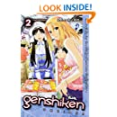 Genshiken Omnibus 2: The Society for the Study of Modern Visual Culture