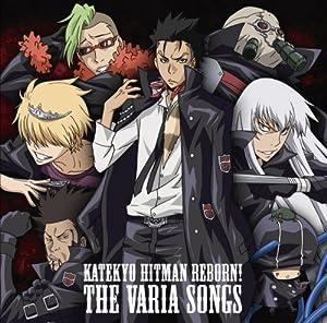 テレビ東京系アニメ『家庭教師ヒットマンREBORN!』キャラクターソングアルバム THE VARIA SONG