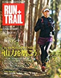 RUN+TRAIL Vol.11 2015年 04 月号