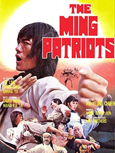 Ming Patriots