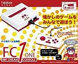 FC ONE ファミコン互換機本体