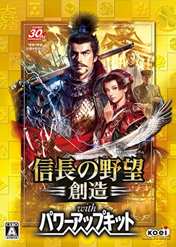 Nobunaga's ambition and creativity with power up kit in the online code