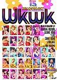 Hello! Project 誕生15周年記念ライブ 2012夏~Wkwk(ワクワク) 夏のFAN祭り!~ [DVD]