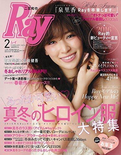 Ray(レイ) 2016年 02 月号 [雑誌]