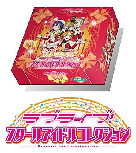 ラブライブ! スクールアイドルコレクションVol.1 SIC-LL01 BOX