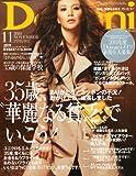 Domani (ドマーニ) 2010年 11月号 [雑誌]