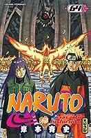 Naruto, tome 64