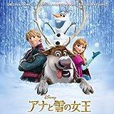 雪だるまつくろう(日本語歌)
