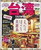 まっぷる台湾'11-12 (まっぷるマガジン)