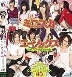 ミニスカニーソックスCOLLECTION HD [Blu-ray]