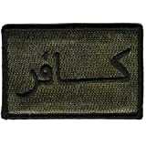 Infidel Arabic Tactical Patch - Olive Drab
