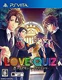 PSVita LOVE:QUIZ?恋する乙女のファイナルアンサー?通常版