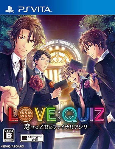 PSVita LOVE:QUIZ~恋する乙女のファイナルアンサー~通常版