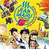 映画「RANMARU~神の舌を持つ男」オリジナル・サウンドトラック