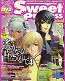 Cool-B SweetPrincess (クールビー スイートプリンセス) 2008年 08月号 [雑誌]