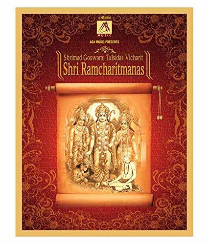 Shrimad Goswami Tulsidas Vicharit Shri Ramcharitmanas - 24 Cds In Speacial Wooden Box
