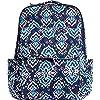 Deals on Vera Bradley Ultimate Backpack