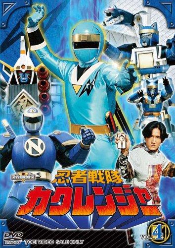 忍者戦隊カクレンジャー Vol.4 [DVD]