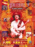 Santana: Contemporary Santana (1992-2006) Guitar Tab