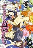 Ice kingdom DX―同人誌アンソロジー集 (MARoコミックス)