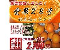 愛媛県産 愛果 あいか(紅マドンナ)