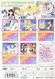 Image de 美少女戦士セーラームーン Vol.8 [DVD]
