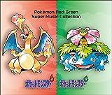 【早期購入特典あり】ポケモン 赤・緑 スーパーミュージック・コレクション(オリジナルステッカー付) ランキングお取り寄せ