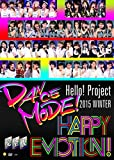 Hello!Project 2015 WINTER~DANCE MODE!・HAPPY EMOTION!~完全盤~ [DVD]