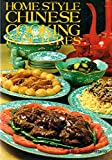 img - for Home Style Chinese Cooking in Pictures book / textbook / text book