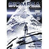 Biomega Vol.6par Tsutomu Nihei