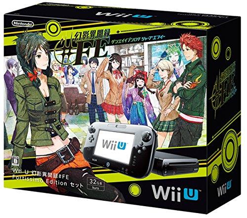 Wii U 幻影異聞録♯FE Fortissimo Edition(フォルティッシモ エディション) セット -
