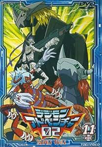 デジモンアドベンチャー02 Vol.11 [DVD]