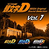 頭文字D SEGA Original Sound Selection Vol.1