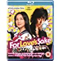 For Love's Sake [Blu-ray]