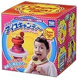 おかしなアイスキャンディー チュッパチャプス ストロベリーカラー
