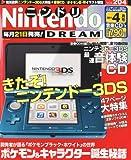 Nintendo DREAM (ニンテンドードリーム) 2011年 04月号 [雑誌]