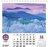 カレンダー2016 岡田光司 小さな幸せ (ヤマケイカレンダー2016)