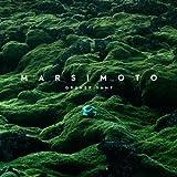 "Gr�ner Samt (Limited Samt Edition inkl. Bonus-Tracks)von ""Marsimoto"""