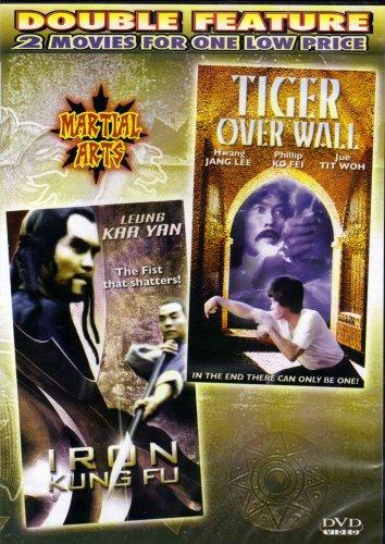 Iron Kung Fu+Tiger Over Wall