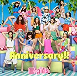 Anniversary!!-E-Girls