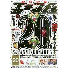 少年エースA 2014年 12月号 [雑誌]