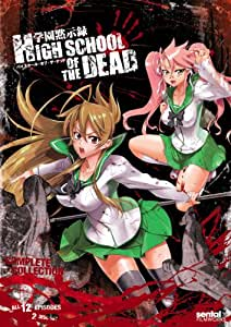 High School of the Dead Complete Collection