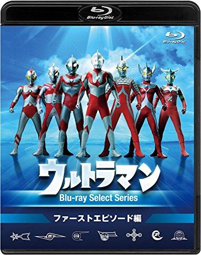 ウルトラマンBlu-rayセレクトシリーズ ファーストエピソード編