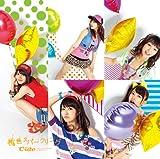 桃色スパークリング(初回盤B DVD付)
