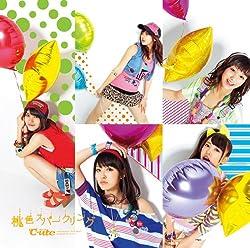 桃色スパークリング(初回生産限定盤B)(DVD付)