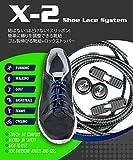 X-2シューレースシステム 結ばない!ほどけない!スリッポン!簡単に縛りを調整できる靴紐 ゴム製伸びる靴紐+ロックストッパー (ブラック)