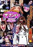 (ザ・ナンパスペシャルVOL.223) ヤリたい×10ハメたい×10 台東区【編】 [DVD]