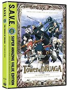 The Tower Of Druaga: Box Set S.A.V.E.