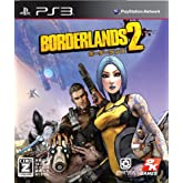 Borderlands 2 (ボーダーランズ2) 【CEROレーティング「Z」】[18歳以上のみ対象]